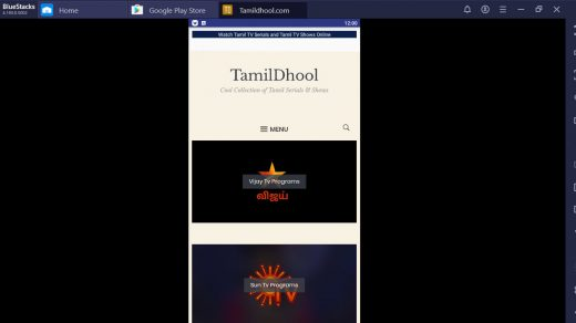 Tamildhool for PC